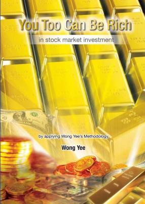 You Too Can Be Rich In Stock Market Investment by Wong Yee from Bookbaby in General Novel category