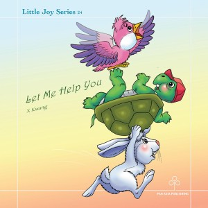 Let Me Help You  by X Kwang from Bookbaby in Teen Novel category