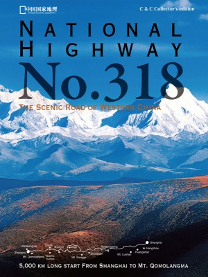 National Highway No. 318 - The Scenic Road of Western China The Scenic Road of Western China by David Shu-Fan KWOK from Bookbaby in Travel category