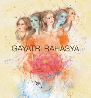 Gayatri Rahasya (Secrets of Gayatri Mantra) by Shri Prabhu Ashrit Swamiji from Bookbaby in Religion category