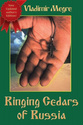 Ringing Cedars of Russia (Volume 2 of The Ringing Cedars Of Russia Series) by Vladimir Megre from Bookbaby in Religion category