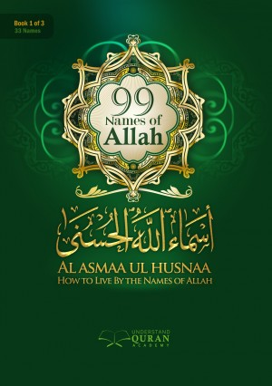 Al Asmaa Ul Husnaa - How To Live By The Names of Allah by Abdulazeez Abdulraheem from Bookbaby in Religion category