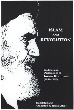 Islam and Revolution - Writings and Declarations of Imam Khomeini (1941-1980) by Imam Khomeini from Bookbaby in General Novel category