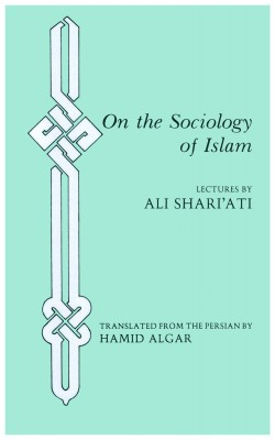On the Sociology of Islam by Ali Shari'ati from Bookbaby in Islam category