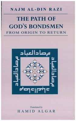 The Path of God's Bondsmen from Origin to Return [translated] by Najm Al-Din Razi from Bookbaby in Islam category