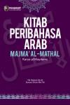 KITAB PERIBAHASA ARAB MAJMA AL-MATHAL: Karya al- Maydaniy/ by Nik Radhiah Nik Ali from  in  category