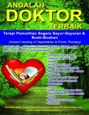 ANDALAH DOKTOR TERBAIK by K.RAJADURAI from  in  category