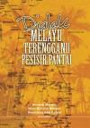 Dialek Melayu Terengganu Pesisir Pantai