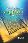 Akidah Penghayatan Tauhid AL-QURAN, Edisi Kedua