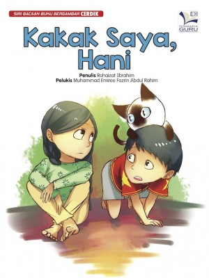 Kakak Saya, Hani by Rohaizat Ibrahim from  in  category