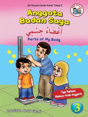 Siri Alam Si Kecil - Anggota Badan Saya by Zubaidah Abdul Ghani from Darul Andalus Pte Ltd in Children category
