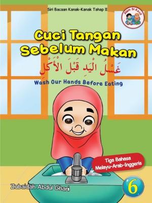 Siri Alam Si Kecil - Cuci Tangan Sebelum Makan by Zubaidah Abdul Ghani from Darul Andalus Pte Ltd in Children category
