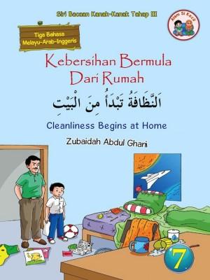 Siri Alam Si Kecil - Kebersihan Bermula Dari Rumah by Zubaidah Abdul Ghani from Darul Andalus Pte Ltd in Children category