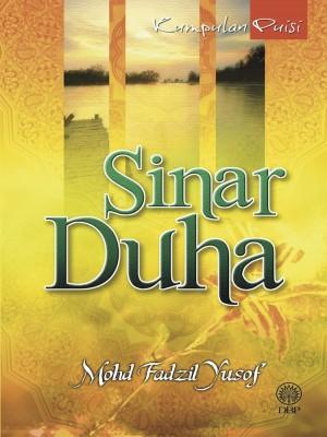 Sinar Duha by Mohd Fadzil Yusof from  in  category