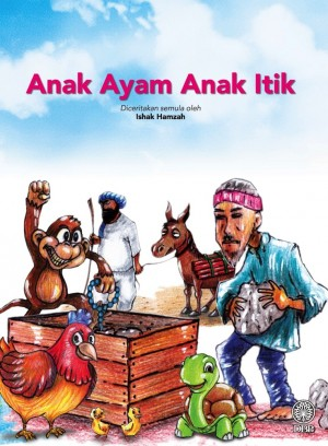 Anak Ayam Anak Itik by Ishak Hamzah from  in  category