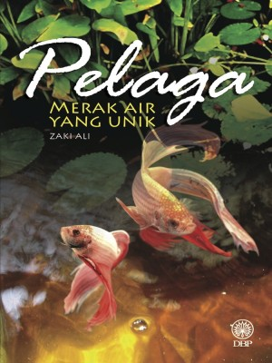 Pelaga Merak Air Yang Unik by Zaki Ali from  in  category
