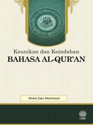 Keunikan dan Keindahan Al-Qur'an by Mohd Zain Mohmood from  in  category