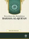 Keunikan dan Keindahan Al-Qur'an