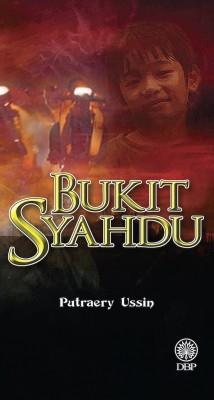 Bukit Syahdu by Putaery Ussin from  in  category