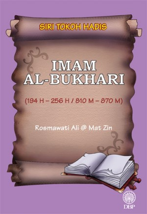 Imam Al-Bukhari by Rosmawati Ali @Mat Zin from Dewan Bahasa dan Pustaka in General Academics category