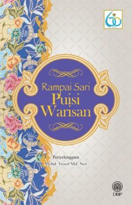 Rampai Sari Puisi Warisan by Dewan Bahasa dan Pustaka from Dewan Bahasa dan Pustaka in General Novel category