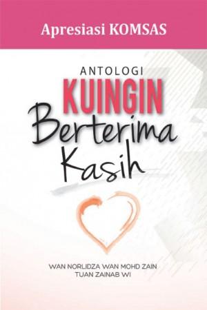 Antologi Kuingin Berterima Kasih