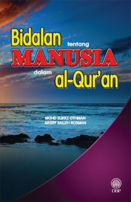 Bidalan Tentang Manusia Dalam Al-Quran by Mohd Sukki Othman, Arieff Salleh Rosman from Dewan Bahasa dan Pustaka in General Academics category