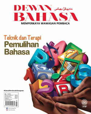 Dewan Bahasa Julai 2019 by Dewan Bahasa dan Pustaka from Dewan Bahasa dan Pustaka in Magazine category