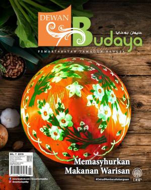Dewan Budaya Julai 2019 by Dewan Bahasa dan Pustaka from Dewan Bahasa dan Pustaka in Magazine category