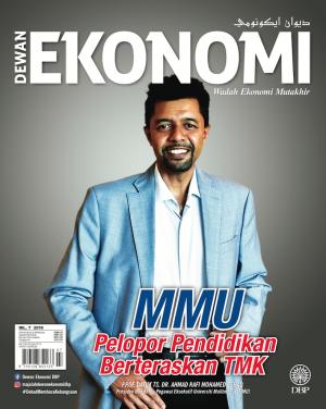 Dewan Ekonomi Julai 2019 by Dewan Bahasa dan Pustaka from Dewan Bahasa dan Pustaka in Magazine category