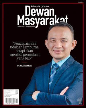 Dewan Masyarakat Julai 2019 by Dewan Bahasa dan Pustaka from Dewan Bahasa dan Pustaka in Magazine category