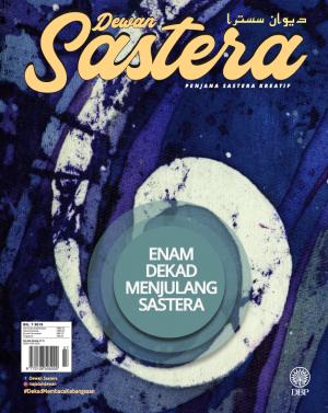 Dewan Sastera Julai 2019 by Dewan Bahasa dan Pustaka from  in  category