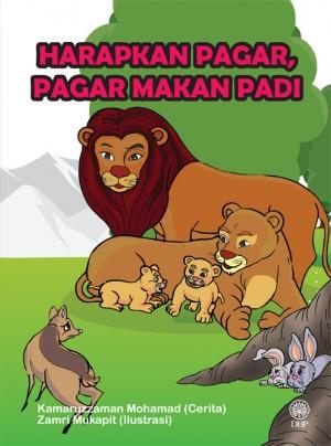 Harapkan Pagar Pagar Makan Padi by Kamaruzzaman Mohamad from  in  category