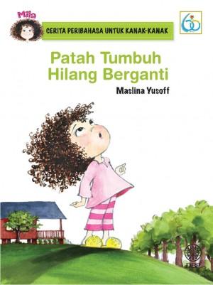 Patah Tumbuh Hilang Berganti by Maslina Yusoff from  in  category