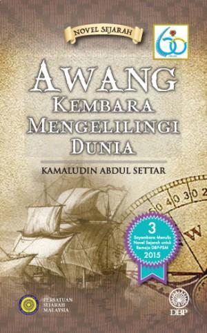 Awang Kembara Mengelilingi Dunia by Kamaludin Abdul Settar from  in  category