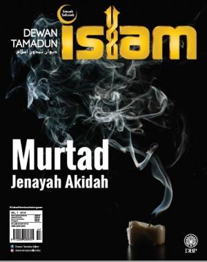 Dewan Tamadun Islam Julai 2019 by Dewan Bahasa dan Pustaka from Dewan Bahasa dan Pustaka in Magazine category