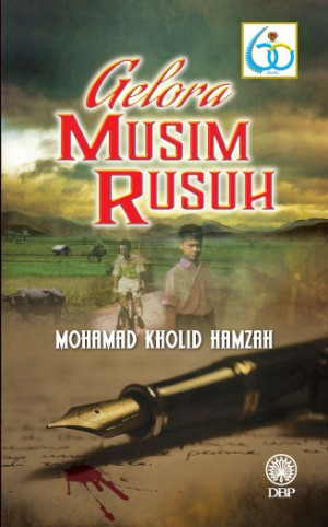 Gelora Musim Rusuh by Mohamad Kholid Hamzah from  in  category