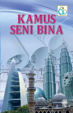 Kamus Seni Bina by Dewan Bahasa dan Pustaka from  in  category