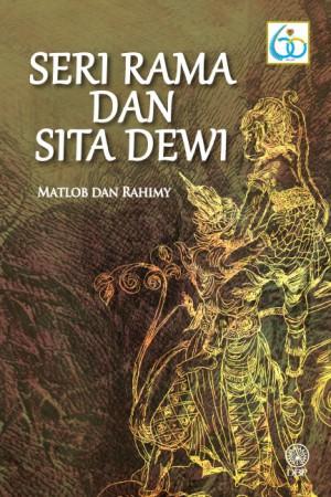 Seri Rama dan Sita Dewi