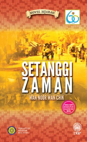 Setanggi Zaman by Wan Noor Wan Chik from  in  category