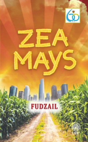 Zea Mays by Fudzail from  in  category