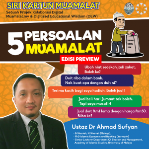 5 PERSOALAN MUAMALAT-EDISI PREVIEW by Digitized Educational Wisdom PLT from Digitized Educational Wisdom PLT in Children category