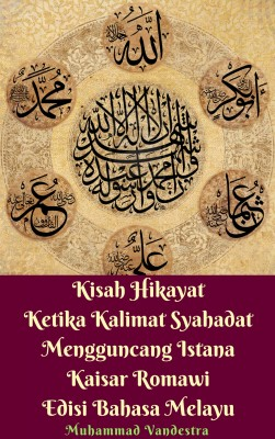 Kisah Hikayat Ketika Kalimat Syahadat Mengguncang Istana Kaisar Romawi Edisi Bahasa Melayu