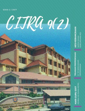 CITRA 9(2) by SK Putrajaya Presint 9(2) from  in  category