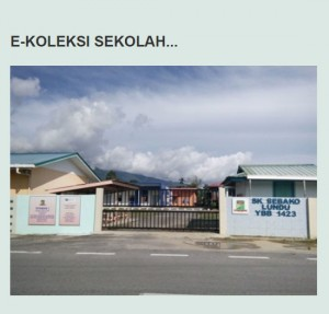 E-KOLEKSI SEKOLAH by SK Sebako, Lundu from  in  category