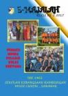 E-majalah by SK Rambungan from  in  category