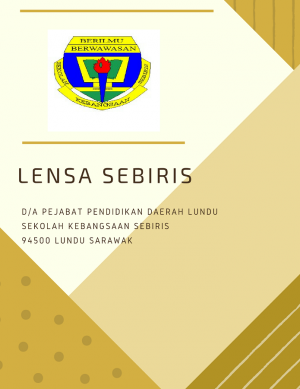 Lensa Sebiris by SK Sebiris from  in  category