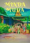 Minda Muda by SK Lebai Mentali Lundu Sarawak from  in  category