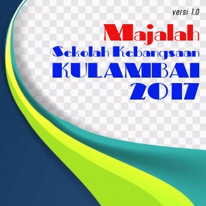 SK Kulambai by SK Kulambai from  in  category