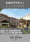 The Prime 2017 by SMK Putrajaya Presint 8(1) from  in  category